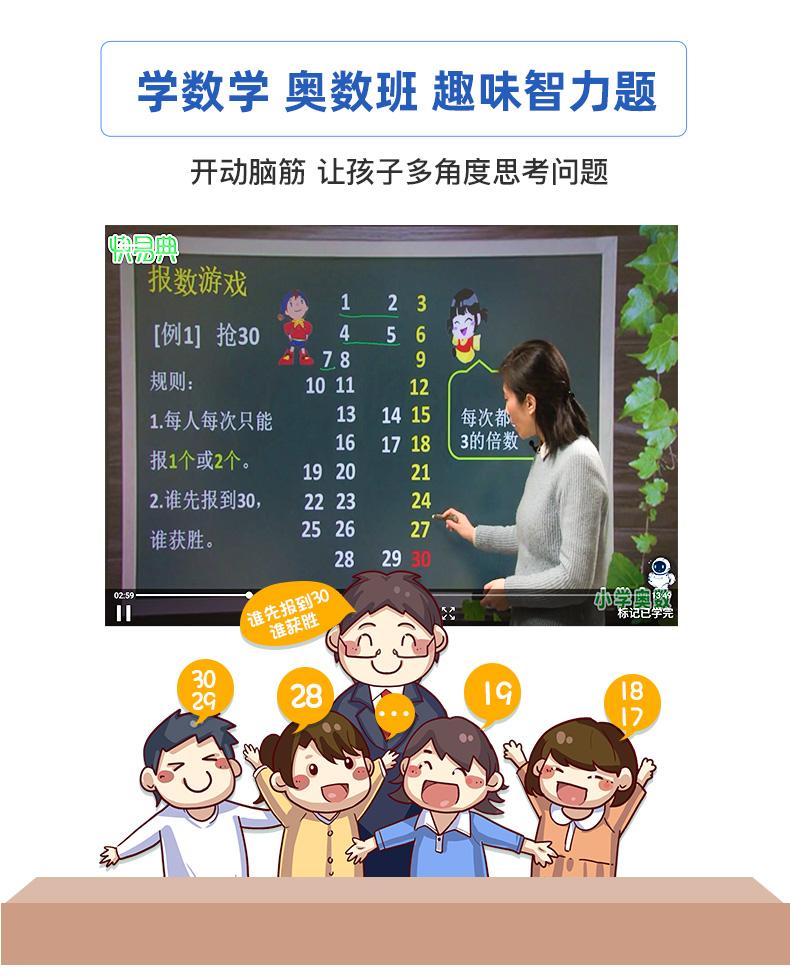 快易典H80s家教机小初高课本同步学生专用平板智能电脑英语点读机  学习机商城  第19张